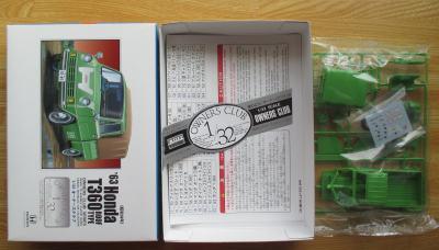 アリイ 1/32 ホンダ T360 幌つき キット構成