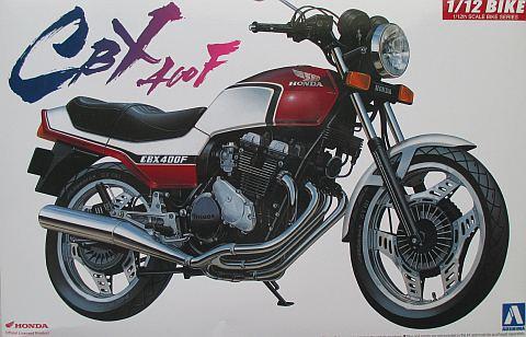 アオシマ 1/12 ホンダ CBX400F