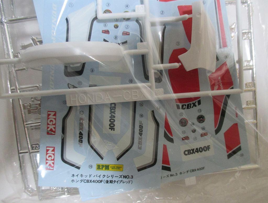 アオシマ 1/12 ホンダ CBX400F デカール
