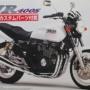 アオシマ 1/12 ヤマハ XJR400S