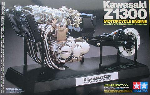 タミヤ 1/6 Z1300 エンジン