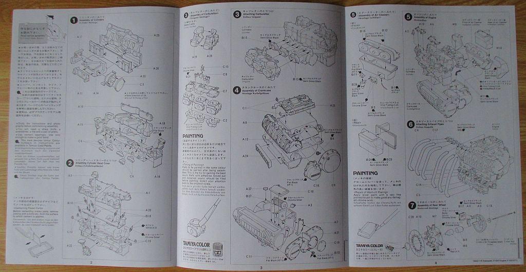 タミヤ 1/6 Z1300 エンジン 組み立て説明書