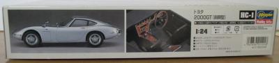 ハセガワ 1/24 トヨタ 2000GT パッケージ