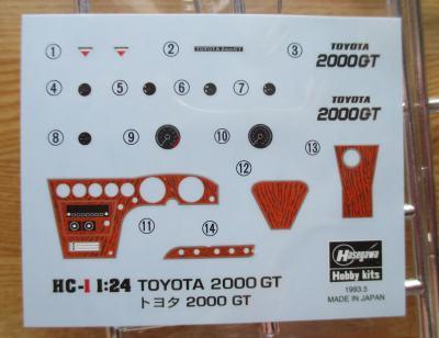 ハセガワ 1/24 トヨタ 2000GT デカール
