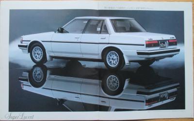 クレスタX70系カタログ(昭和59年9月)