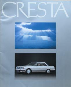 クレスタX70系カタログ(昭和60年10月)