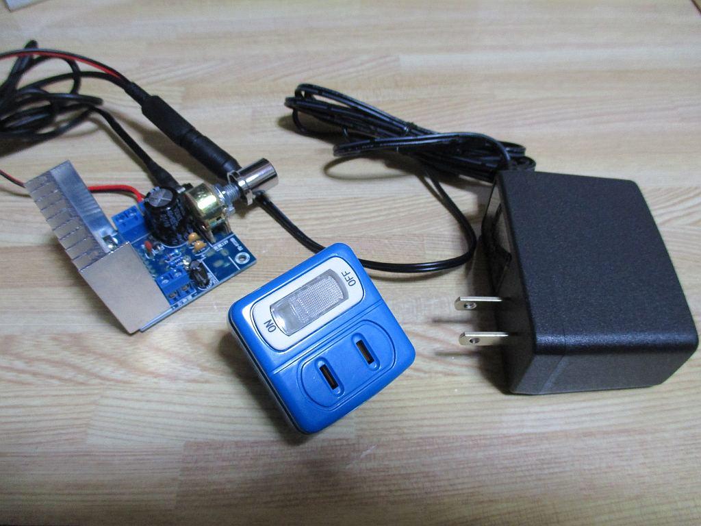 ウーファー用スイッチ電源ケーブル自作