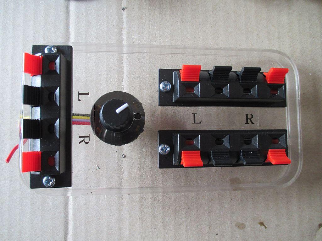 アンプ切替器・回路表示