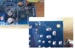 TDA7297アンプ基板 直流電源部