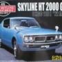 アオシマ 1/24 スカイライン HT 2000 GT-X