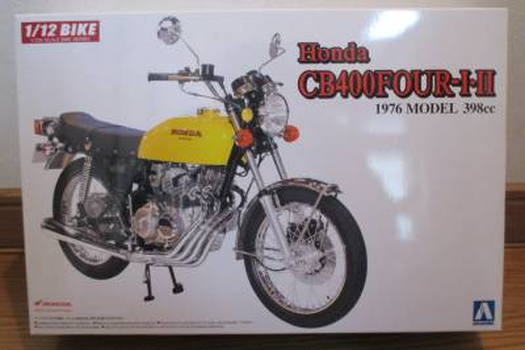 アオシマ 1/12 CB400FOUR 1976年モデル