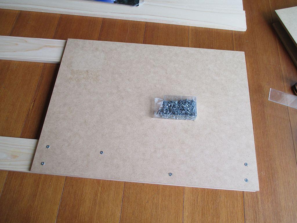 Nゲージレイアウト台枠メイン部・1階のベース板