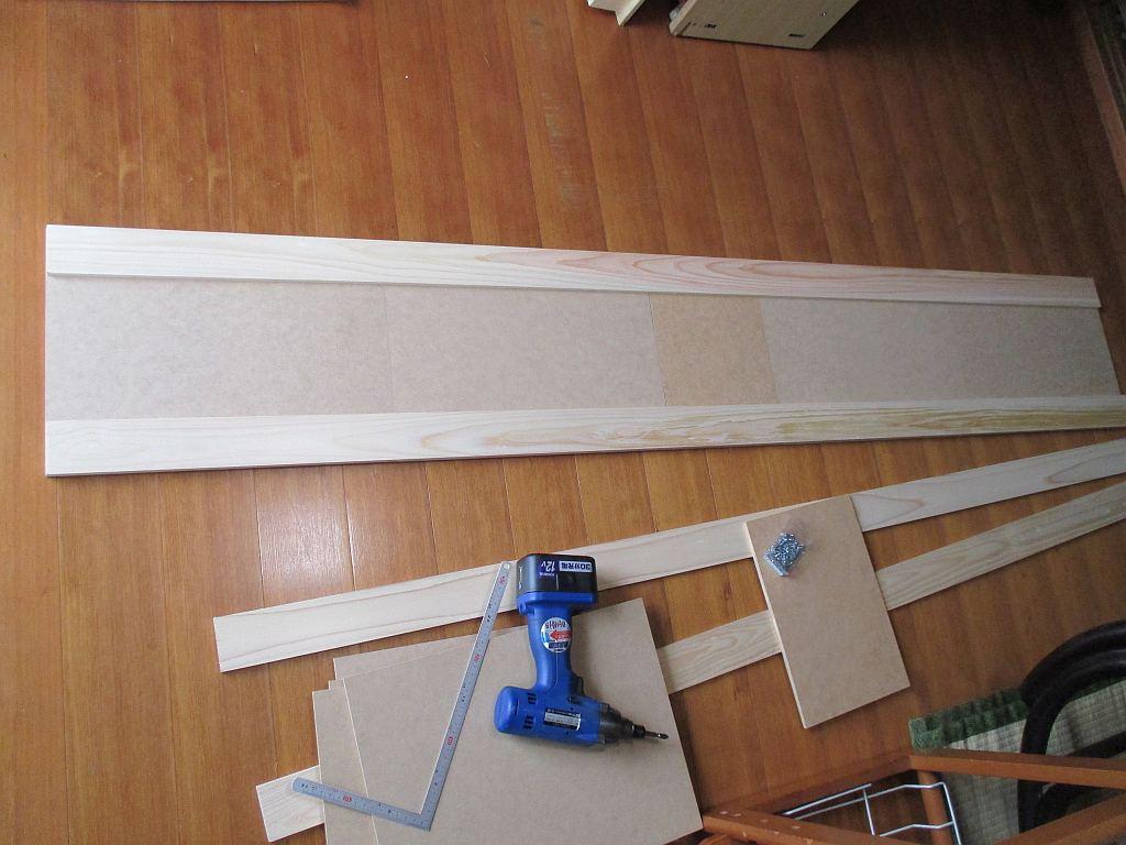 Nゲージレイアウト台枠メイン部・1階のベース板取り付け完了