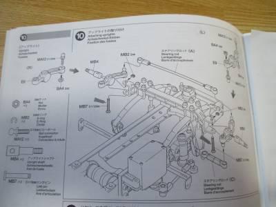スカニア R620 アップライト組み立て説明