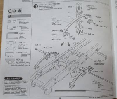 スカニア R620 リアリーフスプリング 組み立て図
