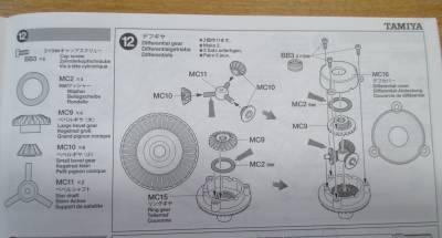 スカニア R620 デフギヤ組み立て図