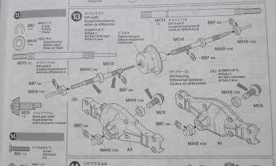 スカニア R620 デフシャフト 組み立て図