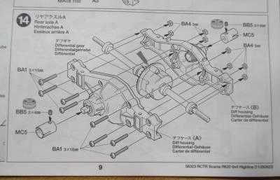 スカニア R620 リヤアクスルA 組み立て図