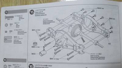 スカニア R620 リヤアクスルB 組み立て図