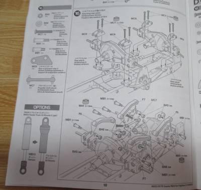 スカニア R620 リヤアクスル取り付けの組み立て説明図