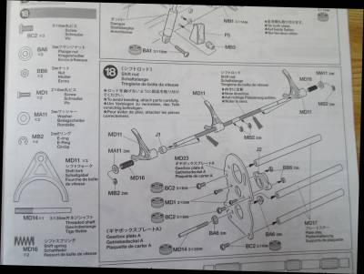 スカニア R620 シフトロッド組み立て説明書