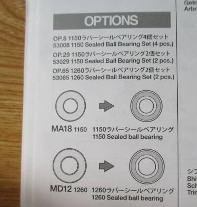 スカニア R620 ギヤシャフトB オプションの1260ベアリングの説明