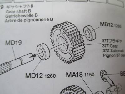 スカニア R620 ギヤシャフトB 1260ベアリング 使用箇所