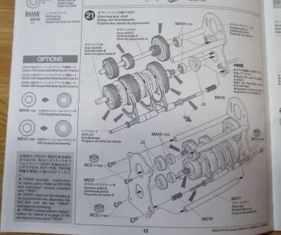 スカニア R620 ギヤシャフトの取り付け組み立て図