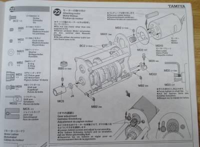 スカニア R620モーターの取り付け 組み立て図