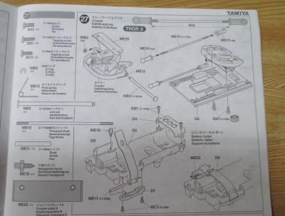 スカニア R620 トレーラージョイント 組み立て説明図