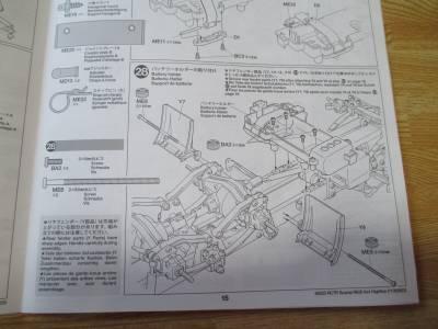 スカニア R620 バッテリーホルダー取り付け組み立て図