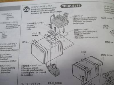 スカニア R620 FETアンプ取り付け組み立て説明図