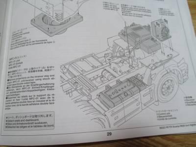 MFC-01ユニット 取り付け説明図