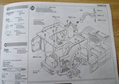 スカニア R620 フロントフェンダー取り付け説明図