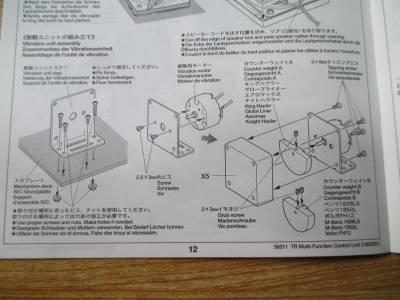 スカニア R620 振動ユニット 組み立て説明図