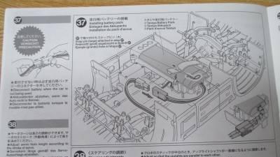 スカニア R620 走行用バッテリーの搭載説明図