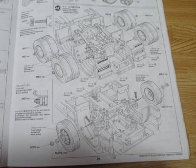 スカニア R620 ホイール取り付け説明図