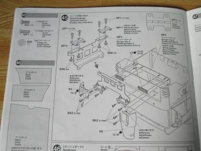 スカニア R620 ヒンジの取り付け説明図