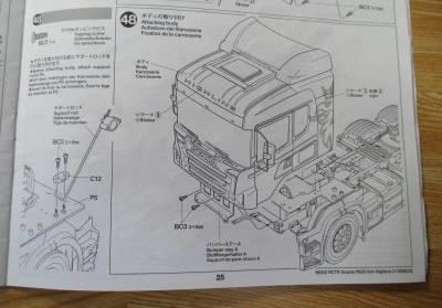 スカニア R620 ボディの取り付け組み立て説明図