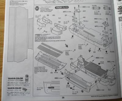 スカニア R620 フロントバンパー組み立て図