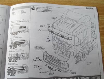 スカニア R620 フロントバンパー取り付け説明図