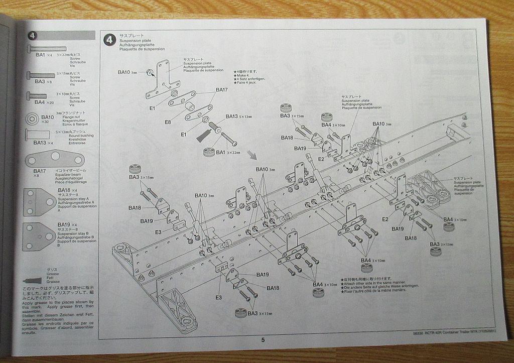 セミトレーラー  サスプレート組み立て図
