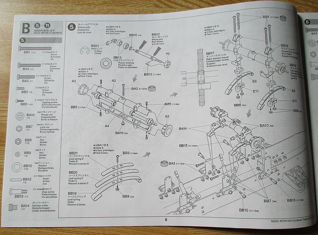 セミトレーラー ホイールアクスル組み立て図