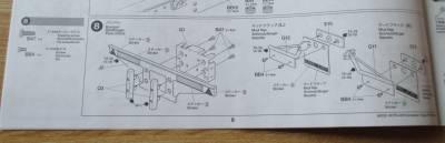 セミトレーラー バンパー組み立て図