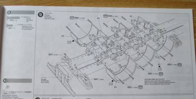 セミトレーラー フェンダー組み立て図