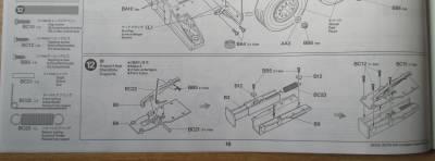 セミトレーラー 脚の組み立て図