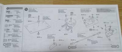 セミトレーラー カプラープレート組み立て図