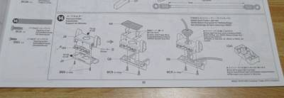 セミトレーラー コードフォルダー組み立て図