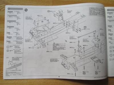工程15 組み立て図