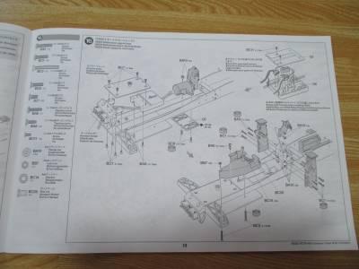 工程16 組み立て図